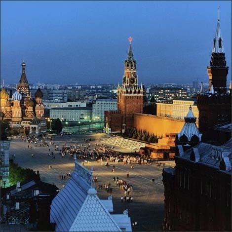 La place rouge dans la ville de Moscou
